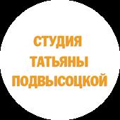 study-tatyany-podvisotsky