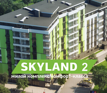 ЖК Skyland 2