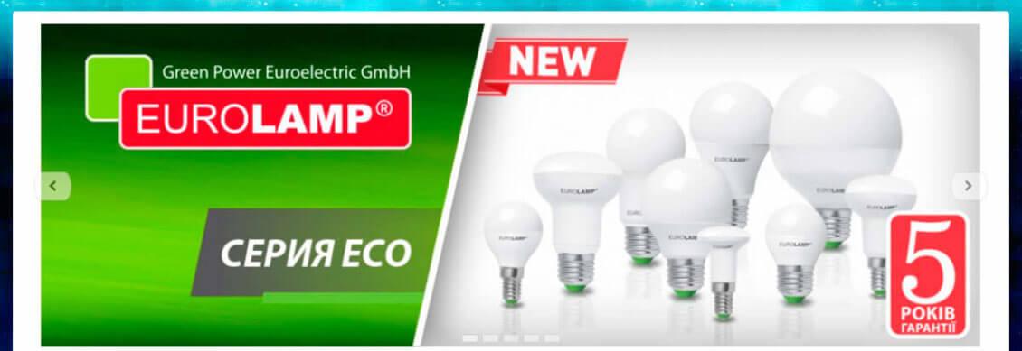 Создание интернет магазина осветительной техники