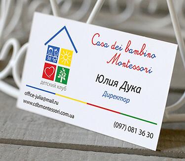 Логотип и визитка Сasa dei bambino Montessori