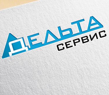 Логотип для компании Дельта Сервис