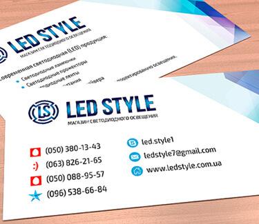 Логотип и визитная карточка LED STYLE