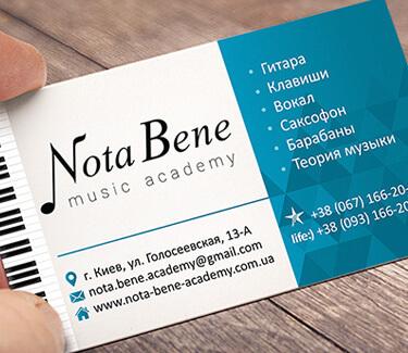 Логотип и визитная карточка Nota Bene