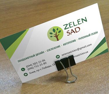 Логотип и визитная карточка ZelenSad