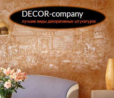 DECOR-COMPANY
