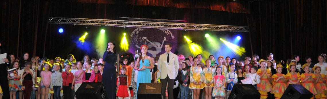 Фото отчет музыкального конкурса 2016 г