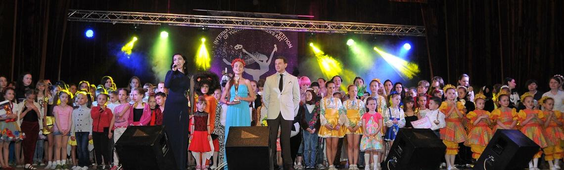Разработка сайта для детского песенного конкурса > webstudio-friendly.ua