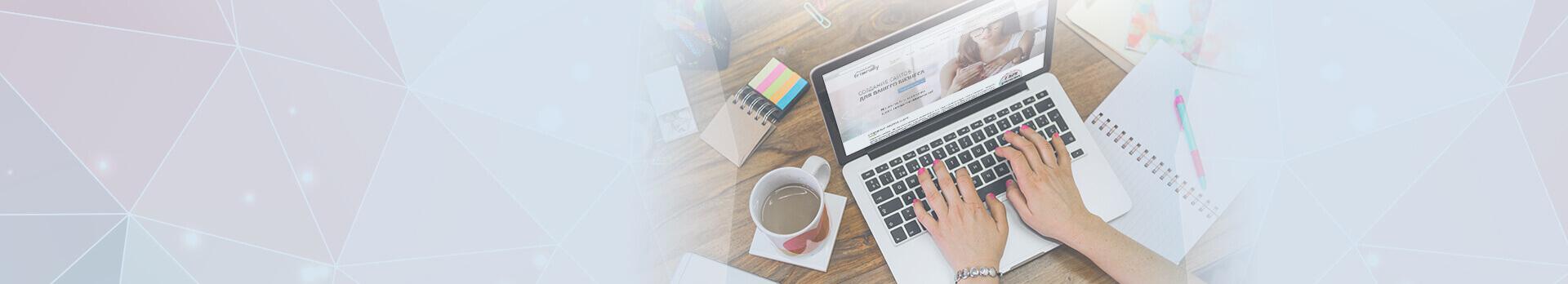 Webstudio Friendly занимается разработкой сайтов в Киеве, история создания и основные принципы работы