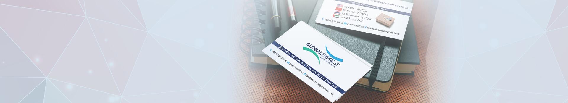 Создание визитных карточек от Webstudio Friendly это красивый элемент дизайна выгодно презентующий ваш бизнес