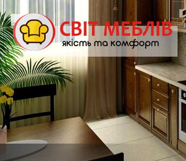 Интернет-магазин «Світ меблів»