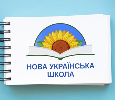 Логотип Нова Українська Школа