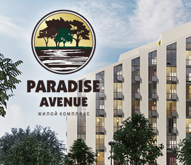 ЖК Paradise Avenue