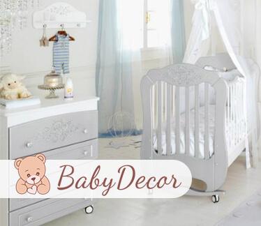 Интернет магазин Baby Decor
