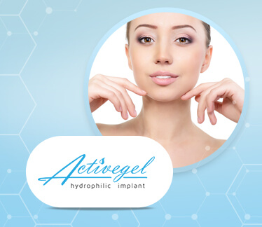 Гідрогель Activegel