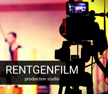 Сайт Production Studio Rentgenfilm