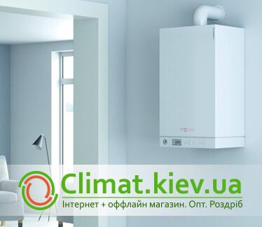 Магазин Climat.kiev.ua